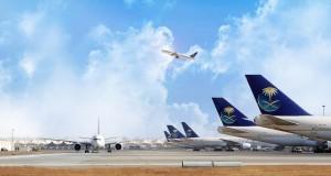 Saudia-Airlines-cuatro-estrellas