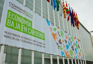 palacio-municipal.congresos-conama-2014