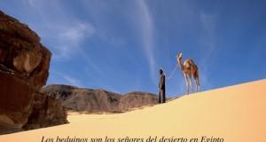 egipto_vuelve_a_ser_gran_destino_turistico