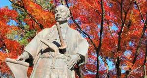 coria_del_rio_embajada_japon_destinos